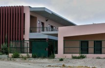 High School in Pafos